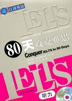 80 Days to Overcome IELTS Listening