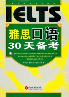 30 Days IELTS Speaking